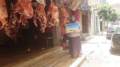 Photo of مياه المنيا تنفذ حملات توعية للمواطنين أثناء عيد الأضحى