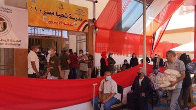 Photo of طوابير أمام لجنة تحيا مصر بالأسمرات بانتخابات الشيوخ