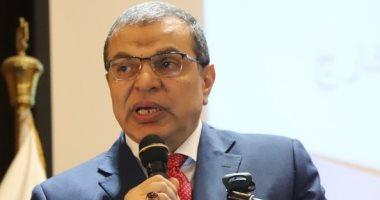 Photo of تنسيق مع القنصلية المصرية ببيروت لإنهاء إجراءات عودة جثامين ضحايا التفجير