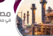 Photo of مصر أكبر وجهة للاستثمارات الصينية فى المنطقة العربية بتكلفة 28.5 مليار دولار