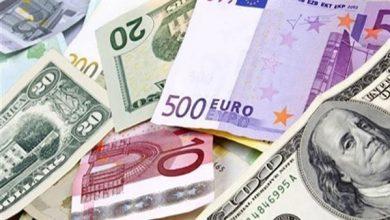 Photo of ننشر أسعار العملات بالبنوك اليوم