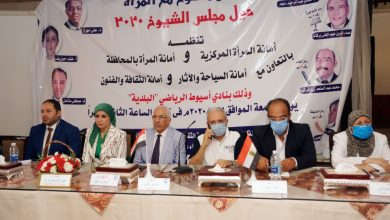 Photo of أمانة المرأة المركزية بمستقبل وطن: المشاركة النسائية في إنتخابات الشيوخ واجب وطني