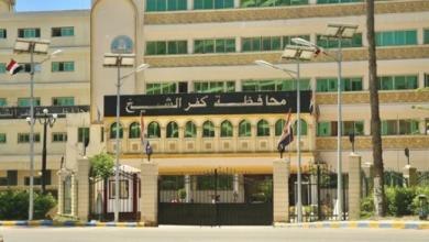 Photo of وفاة طبيبة بحميات كفر الشيخ عقب إصابتها بفيروس كورونا