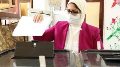 Photo of وزيرة الصحة تدلي بصوتها فى إنتخابات الشيوخ بمصر الجديدة