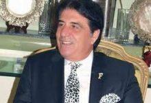 Photo of عربية البرلمان: ارتفاع تحويلات المصريين بالخارج لـ 27.8 مليار دولار إنجاز تاريخى غير مسبوق