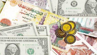 Photo of أسعار العملات خلال التعاملات الصباحية اليوم