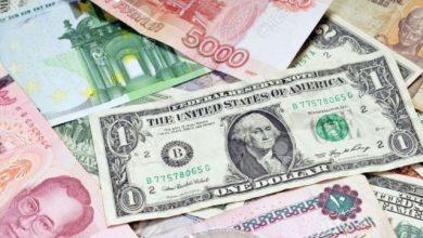 Photo of أسعار العملات أمام الجنيه المصري