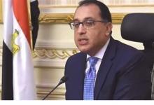 Photo of مدبولي يلتقى محمود محيى الدين المدير التنفيذي بصندوق النقد الدولى