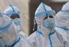 Photo of الصحة تعلن تسجيل 123 إصابة جديدة بفيروس كورونا.. و 10 حالات وفاة