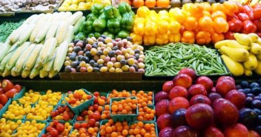 Photo of اسعار الخضروات اليوم بسوق الجملة