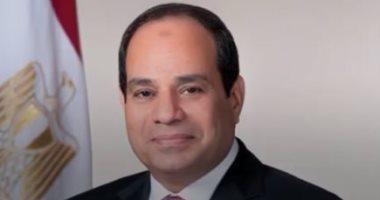 """Photo of السيسى يفوز بجائزة """" باباكار ندياى """" لبناء الطرق وتحسين نوعية"""