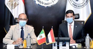 Photo of رئيس هيئة الاستثمار وسفير المكسيك يبحثان زيادة الاستثمارات المكسيكية بمصر