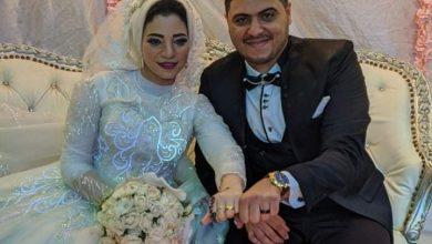 Photo of الديوان تهنئ مصطفي السمسار ونهي مجدي بالزفاف السعيد