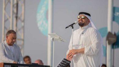 Photo of حسين الجسمي يحتفل باليوم الوطني السعودي الـ90.