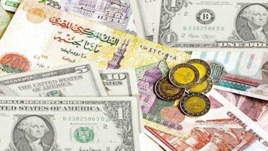 Photo of أسعار العملات العربية اليوم