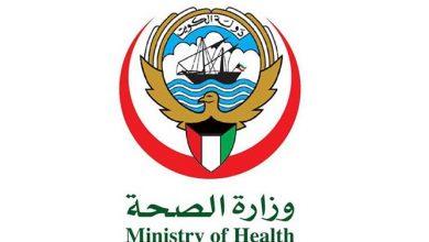 Photo of ارتفاع اعداد الشفاء من فيروس كورونا في الكويت