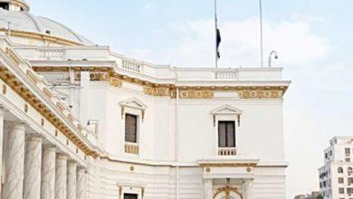Photo of الرئيس السيسي يدعو مجلس النواب للانعقاد يوم الخميس القادم