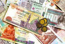 Photo of ننشر أسعار العملات اليوم