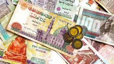 Photo of أسعار العملات العربية أمام الجنيه المصري