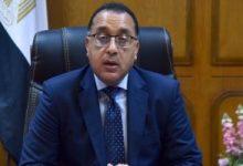 Photo of الحكومة تعلن تغليظ عقوبة الزواج المبكر للفتيات لتشمل الأب أو ولى الأمر