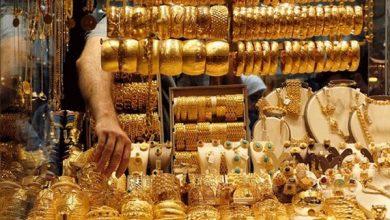Photo of تعرف على أسعار الذهب اليوم