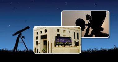 Photo of غدًا.. دار الإفتاء تستطلع هلال ربيع الأول وتحدد موعد المولد النبوى