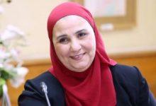 Photo of تخفيض شهادة ادخار رد الجميل لكبار السن من بنك ناصر لـ 13%