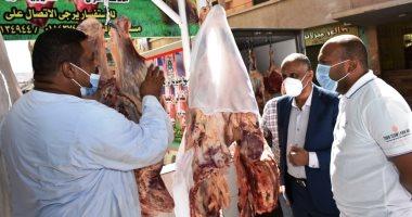 Photo of أسواق أسوان تحارب الغلاء