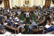 Photo of عبد العال يفتتح دور الانعقاد السادس للبرلمان..والمجلس يُبقي علي تشكيل اللجان النوعية