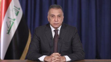 Photo of رئيس الوزراء العراقى يشكر السيسي على توفير العلاج المجانى للعراقيين