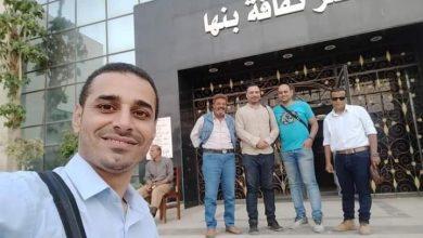 Photo of ادباء الاسكندرية في ضيافة نادى الأدب بالقليوبية