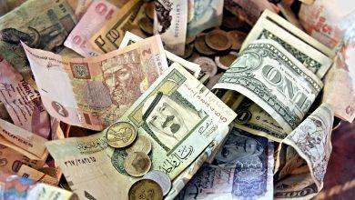 Photo of أسعار العملات العربية خلال مستهل تعاملات اليوم