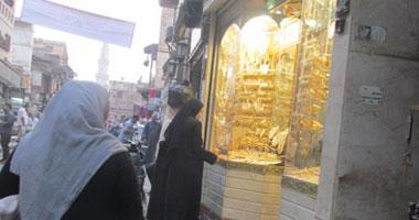 Photo of ارتفاع أسعار الذهب اليوم