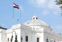 Photo of طلب إحاطة ضد وزيرة الصحة في اليوم الأول لعمل مجلس النواب