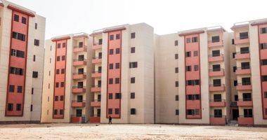 Photo of اليوم.. فتح باب الحجز لـ1011 وحدة سكنية في 5 مدن