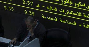 Photo of ارتفاع جماعى لمؤشرات البورصة المصرية بمستهل تعاملات اليوم