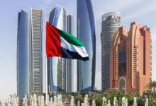 """Photo of الإمارات تمنح فئات جديدة لمستحقي """"الإقامة الذهبية"""" لمدة 10 سنوات"""