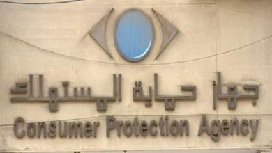 Photo of ملاك مشروع سيتى ستارز الساحل  يطالبون رئيس جهاز حمايه المستهلك  بمساعدتهم لرد أموالهم