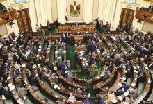 Photo of غدا.. تشريعية النواب تناقش اتفاقيات ومذكرات تفاهم في اجتماعين