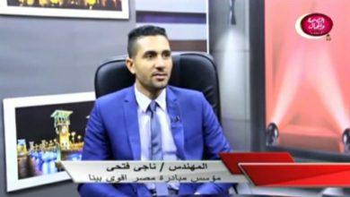 "Photo of فتحي""يشيد بإهتمام القيادة السياسية بالشباب واتاحة الفرص لهم بالبرلمان الحالي"