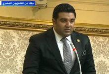Photo of برلماني :نرفض التدخل في الشأن الداخلي المصري.. ولن نسمح لأحد أن ينال من سمعة بلادنا