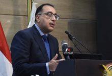 Photo of رئيس الوزراء يرأس اجتماع الحكومة الاسبوعى