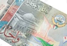 Photo of سعر العملات العربية مقابل الجنيه