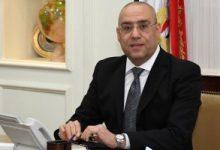 """Photo of الإسكان: غدًا آخر فرصة لتظلم حاجزي إعلان المرحلة الأولى لـ """"سكن لكل المصريين"""""""
