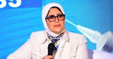 Photo of هالة زايد: افتتاح 193 مركزاً لتلقى لقاح كورونا ومد العمل حتى 10م فى رمضان