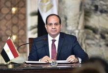 Photo of الجريدة الرسمية تنشر تصديق الرئيس على قانون البوابة المصرية للعمرة