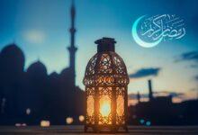 Photo of الثلاثاء 13 أبريل أول أيام شهر رمضان المبارك