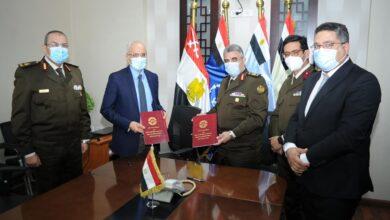 Photo of القوات المسلحة توقع بروتوكول تعاون مع وزارة الصحة والسكان
