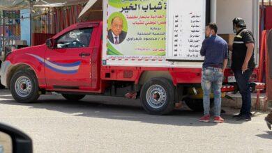 Photo of وزير التنمية يتلقى تقريراً حول مستجدات مبادرة شباب الخير لتوفير السلع بأسعار مخفضة
