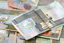 Photo of أسعار العملات العربية والاجنبية اليوم
